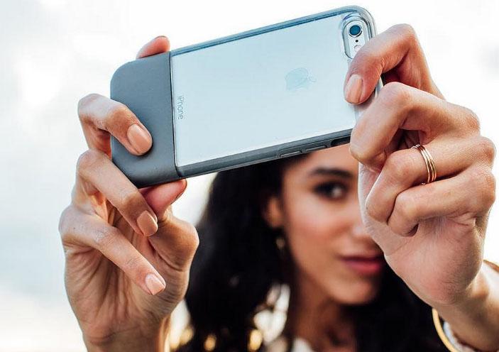 Selfie timide